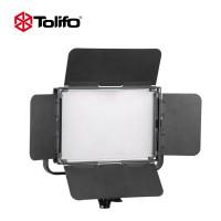Tolifo GK-900B PRO
